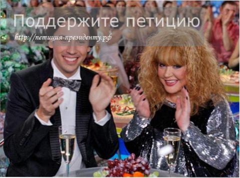 Петиция Эрнсту