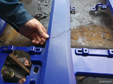 Самостоятельный ремонт пласт…