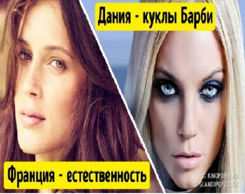 Эталоны привлекательности — 18 главных критериев женской красоты в разных странах мира
