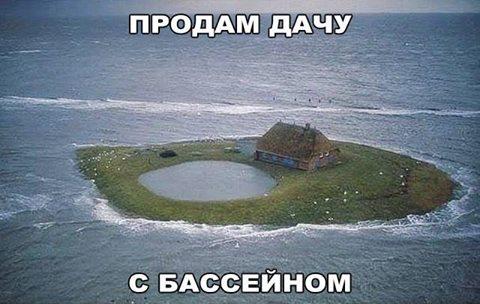 Без слов))