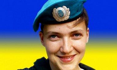 В РФ прокомментировали предложение Савченко о «боевых детях» на Украине