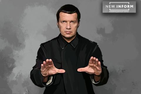 Соловьев рассказал о готовящихся данных для трибунала Порошенко в Гааге.