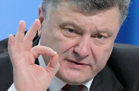 Порошенко предлагает отменить депутатскую неприкосновенность