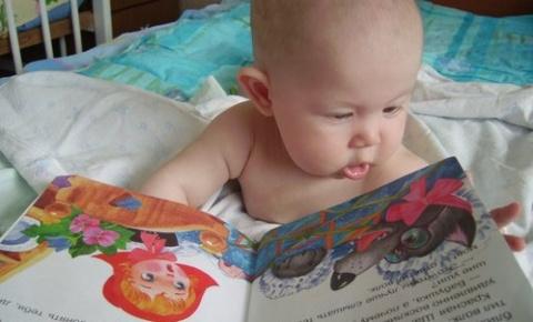 Что нужно читать детям?