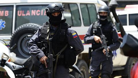 В Венесуэле полиция применила спецсредства на первомайской манифестации
