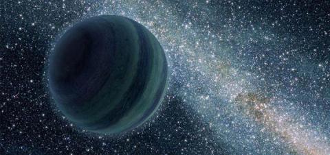 Ученые назвали девятую плане…