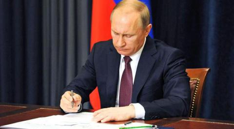 Путин подписал закон о переп…
