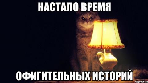 Бранець (длинная мрачная сказка) МариПяткина©