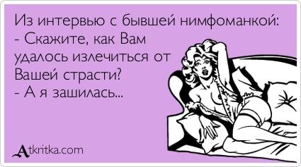 Ротмистр Ржевский. Картинки со смыслом-69