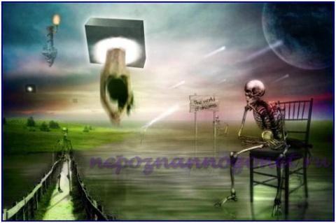 Смерти нет – на том свете то…