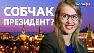 «Русский народ — это генетич…