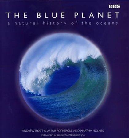 Чудеса голубой планеты