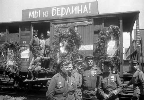 Немецкие размышления о русских