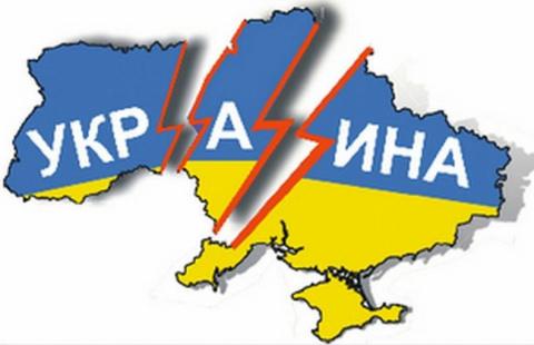 Вы верите прогнозам, что Укр…