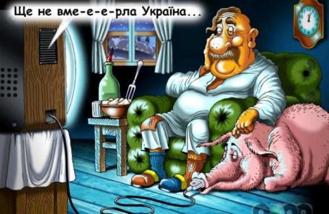 Дерусификация телевидения ка…