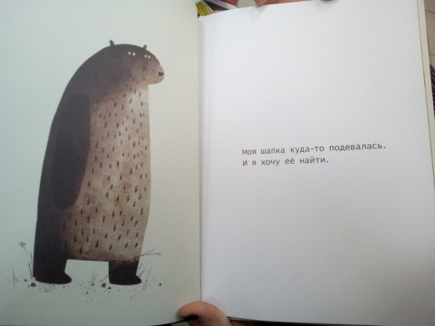 Детская книга-бестселлер, пе…