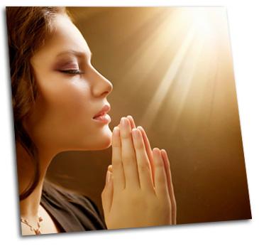 Молитва для избавления от долгов.