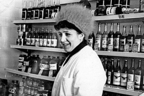 Советское спиртное
