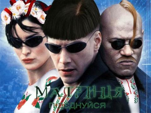 Донецк – укробасни