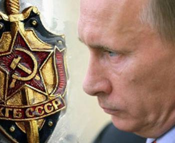 Стало известно о подробностях работы Путина в КГБ