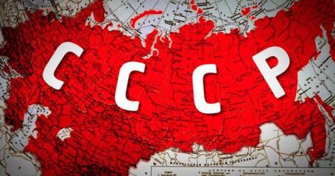 Почему погиб Советский Союз?…