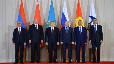 Евразийское объединение: Ира…