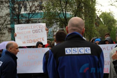 Донбасс: Военная миссия ОБСЕ…