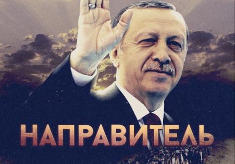 Турция осенью начнёт вторую …