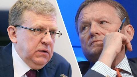 Какой видят пенсионную реформу Кудрин и Титов?