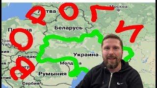 Шарий о Беларуси