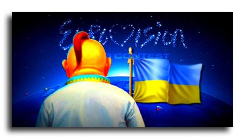 Быть или не быть Евровидению на Украине?