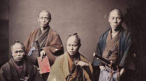 Настоящая правда о самураях