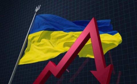 Что ждет Украину после ответ…