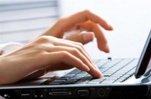 Компьютерный набор текста и цифровая обработка информации