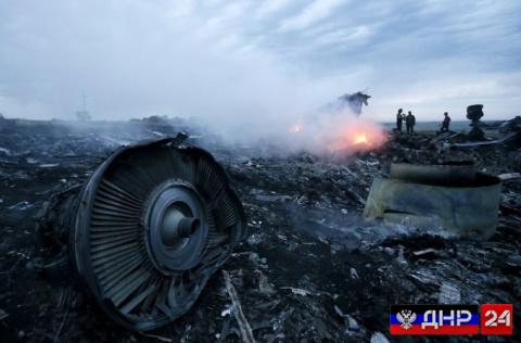 США предоставили следователям по делу MH17 секретные спутниковые снимки Донбасса