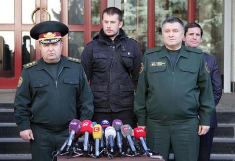 В Киеве рассказали о роли Ав…