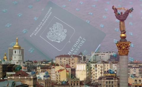 Киев опускает железный занавес