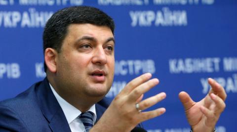 Премьер Украины: Россия всег…