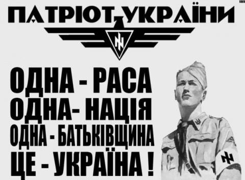 Украинский национализм никогда не существовал