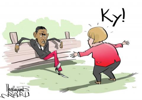 Обама адресовал свой последн…