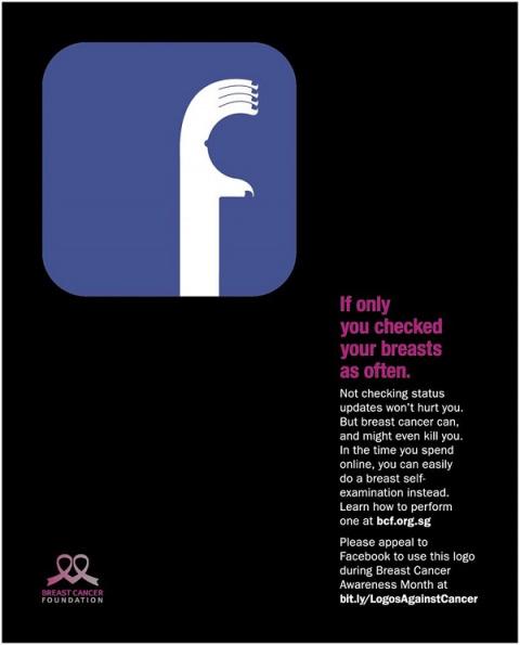 Фейсбук и грудь