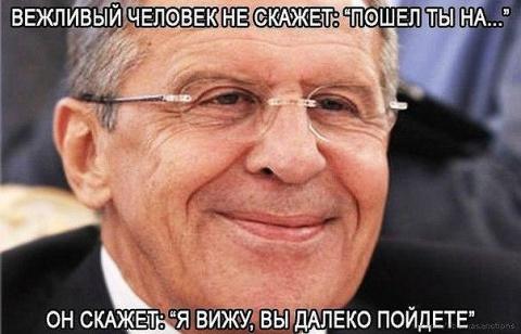 Сергей Лавров считает абсурд…