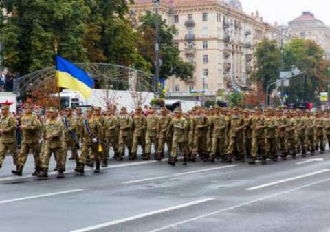 День независимости Украины в…
