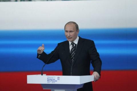 Путин: «Действия Саакашвили …