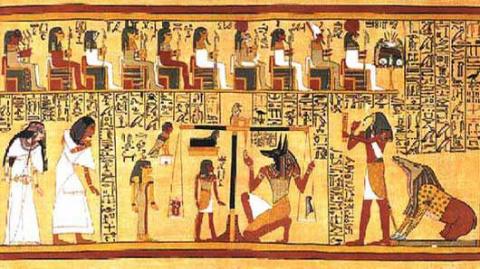 Древние цивилизации. Древнее…