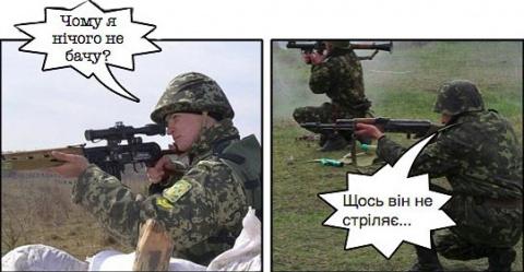 Вдоль границы на востоке Украины развернуты лагеря, созданы огневые позиции и пункты наблюдения - Цензор.НЕТ 3086