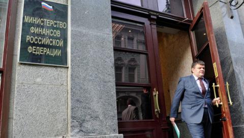 Украина оплатила судебные издержки России по иску о долге в $3 млрд