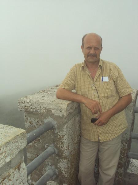 Александр савков