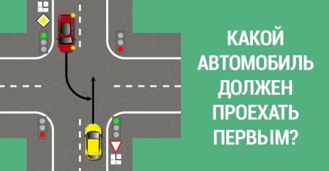 Лишь 50 % водителей отвечают на этот вопрос правильно: вспомните правила движения!