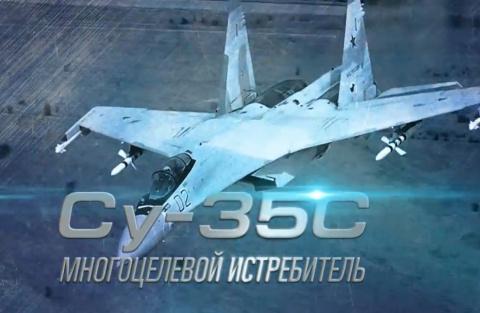 «Небесный убийца» в действии: Новейший Су-35С показал «запредельный» пилотаж — зрелищный ролик (ВИДЕО)